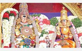 tamilnadu-festivals