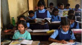 private-schools-in-mizoram-to-charge-only-50-per-cent-fees-during-lockdown