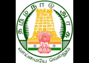 govt-staff