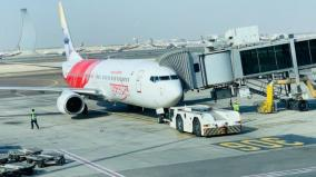 united-arab-emirates-177-indians-including-4-infants-have-boarded-their-flight-from-abu-dhabi