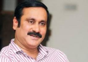 anbumani-urges-central-government-to-give-reservation-to-obc-in-pg-medical-courses