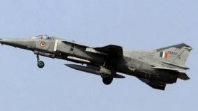 iaf-mig-29-upg-aircraft-accident