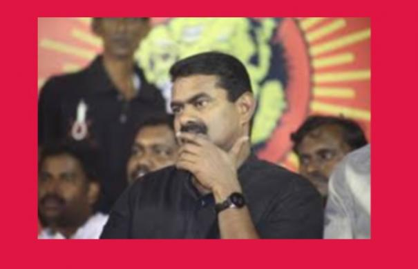 police-filed-sedition-case-against-seeman