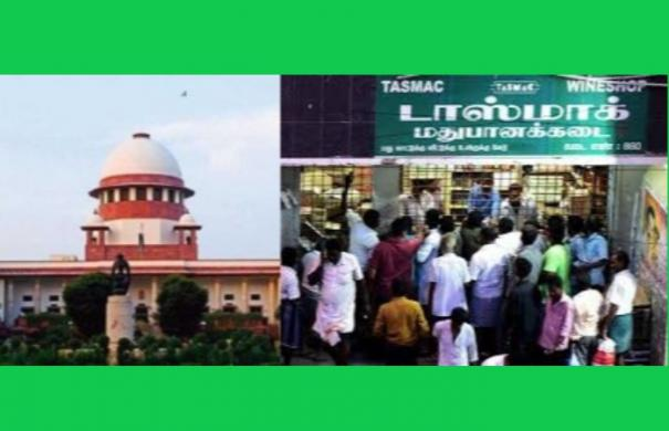 government-appeals-to-supreme-court-against-chennai-high-court-order-to-close-liquor-shops