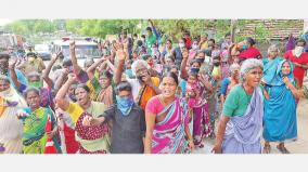 protest-against-liquor-shops