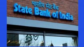 sbi-complains-to-cbi-after-rs-411-crore-loan-defaulter-flee-country