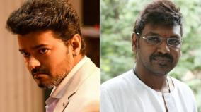 lawrence-requests-to-vijay