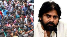pawan-kalyan-to-political-parties-don-t-protest-over-vizag-amid-pandemic