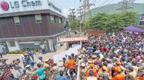 protest-against-lg-polimers