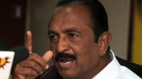vaiko-opposes-environment-assesment-report-amendments