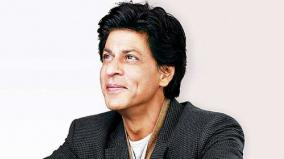 srk-announces-competition-for-budding-filmmakers-to-make-scary-indoor-movie