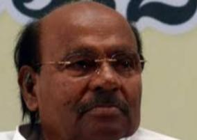 ramadoss-urges-to-take-action-against-schools-which-are-collecting-fee