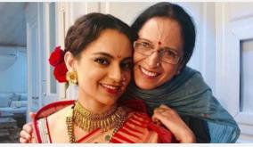 kangana-ranaut-pens-poem-for-mother