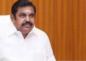 tn-government-announces-relaxation-for-34-types-of-businesses