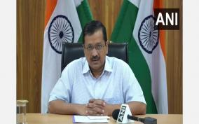 82-per-cent-people-who-lost-their-lives-to-covid-19-were-above-50-years-arvind-kejriwal