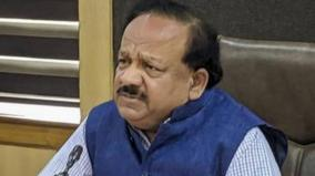 no-covid-19-case-reported-in-10-states-uts-in-last-24-hours-vardhan