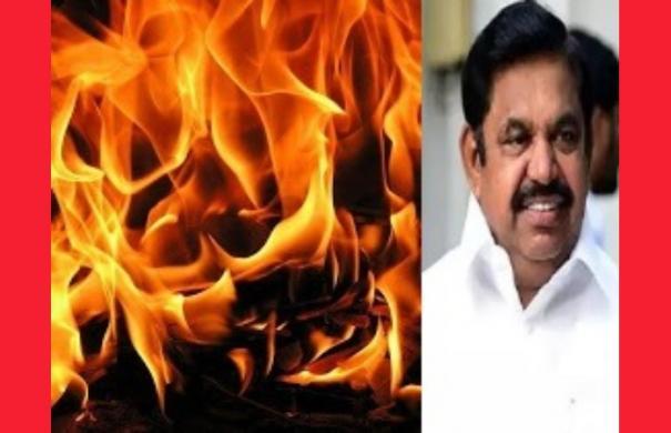 rs-5-lakh-compensation-for-burned-villupuram-girl-family-cm-announces