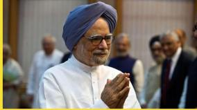 manmohan-singh-stable-developed-reaction-to-medication-hospital-sources