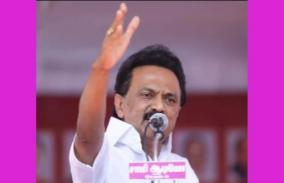 villupuram-girl-burned-to-death-stalin-s-warning-if-there-is-a-coup-unless-appropriate-action-is-taken