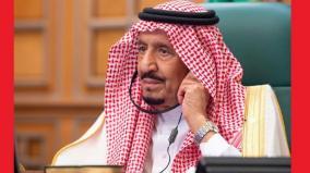 saudi-arabia-triples-taxes-cuts-26b-in-costs-amid-pandemic