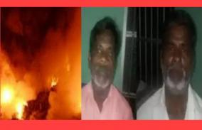 villupuram-student-burnt-to-death-compensation-for-the-family-the-marxist-communist-party-insists
