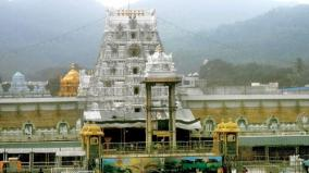 tirupati-gives-full-salary