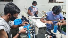 tiruppur-baniyan-industries