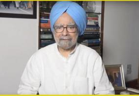 manmohan-singh-s-condition-improving