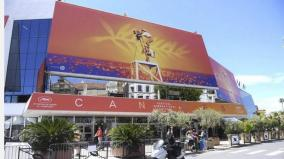 cannes-film-festival-to-not-go-virtual-will-join-hands-with-other-movie-galas