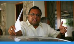 karti-chidambaram-petition-against-transfer-of-case-to-special-court-high-court-dismissed