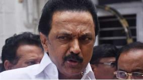 mk-stalin-urges-to-withdraw-orders-against-workers-rights