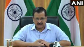 kejriwal-announces-rs-1-cr-to-kin-of-teacher-who-died-of-covid
