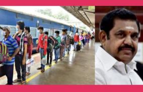 may-14-16-two-day-train-service-don-t-run-trains-till-corona-ends-cm-letter