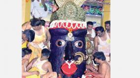 tirupari-gangai-amman-temple