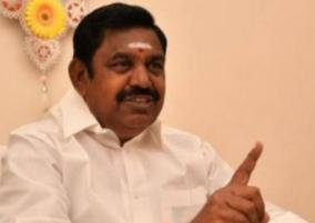cm-palanisamy-meeting-with-district-collectors