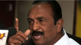 vaiko-condemns-central-government-over-reservation