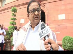 headline-and-a-blank-page-p-chidambaram-on-economic-package