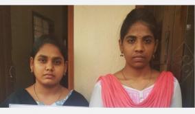 nandhini-arrested-in-madurai