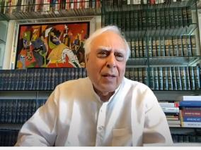 actual-financial-package-is-only-rs-4-lakh-crores-sibal
