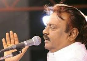 vijayakant-urges-to-give-financial-aid-to-photographers