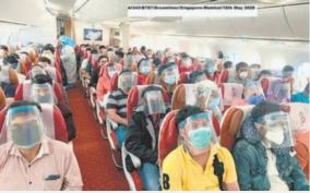 8503-indians-return-from-abroad-in-43-flights-under-vande-bharat-mission-since-7th-may-2020