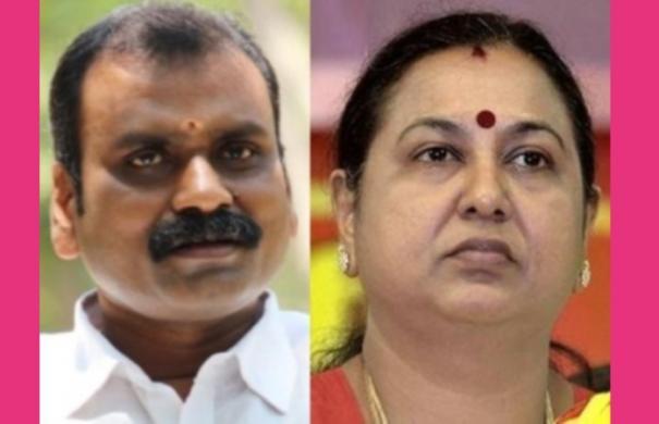 police-filed-case-against-premalatha-vijayakanth-bjp-leader-murugan