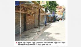 textile-shops-closed-in-trichy
