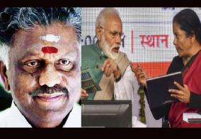 o-panneerselvam-thanks-pm-and-finance-minister