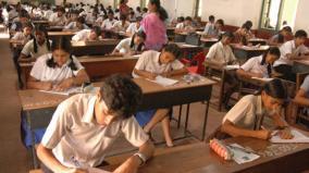 teachers-association-urges-to-cancel-10th-public-exam