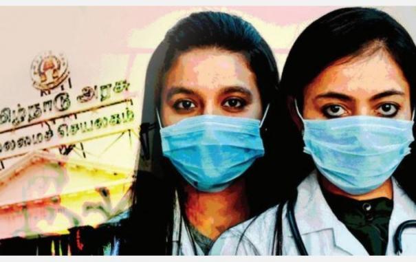 tn-govt-revenge-on-doctors