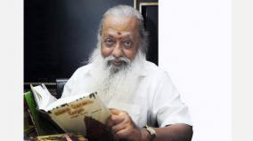 writer-balakumaran