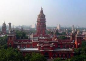 tamilnadu-government-s-argument-about-tasmac-in-chennai-highcourt