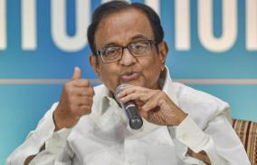 who-is-the-lender-chidambaram-on-msme-loan