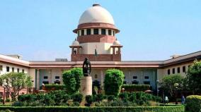 sc-says-no-coercive-action-against-small-industries-for-non-payment-of-full-wages-to-workers